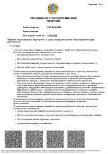 Report (4)-2